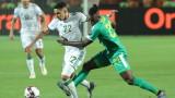 Милан уреди най-добрия играч на Купата на африканските нации