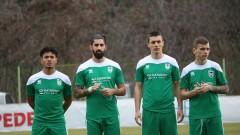 Тим от Северна Македония победи Пирин с 3:1