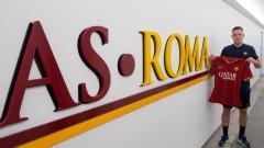 Официално: Жордан Верету е футболист на Рома