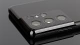 Samsung и какво предлагат новите 200- и 50-мегапикселови сензори на компанията