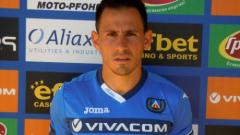 Официално: Живко Миланов вече е футболист на АПОЕЛ (СНИМКА)