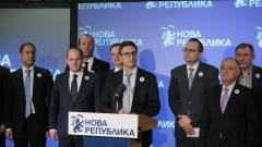 """С """"Нова република"""" Кънев се закани да изнесе """"обувките"""" от политическия терен"""
