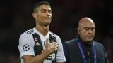 """""""Олд Трафорд"""" на крака в чест на Кристиано Роналдо"""