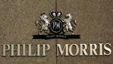 Philip Morris прави кол център в България и отваря 100 работни места