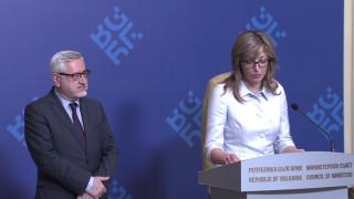 Историци и дипломати влизат в комисията по договора с Македония