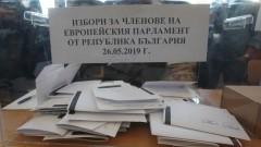 26% отидоха до изборните секции към 17 часа