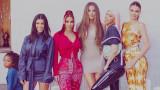Ким Кардашиян, Keeping Up With The Kardashians и краят на риалити шоуто