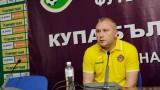 Николай Киров: Това е мачът на сезона за нас