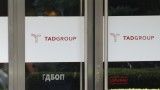 "500 000 имейла и пароли открили в компютрите на ""Тад груп"""