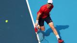 Анди Мъри победи Матео Беретини на ATP 500 в Пекин
