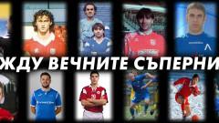 Заради Мариян Огнянов, ЦСКА 1948 публикува 43 имена, които са играли и за Левски, и за ЦСКА