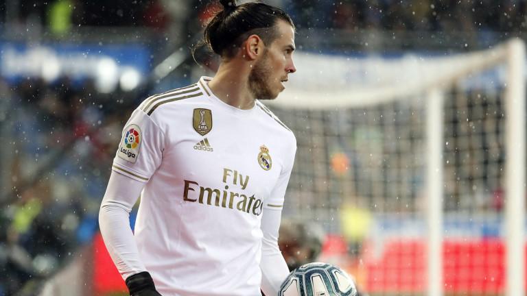 Гарет Бейл коментира феновете на Реал (Мадрид), които многократно го