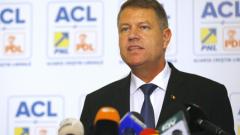 Габриел Опря временно зае поста премиер на Румъния