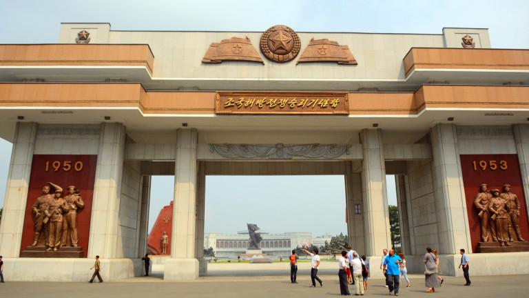 Северна Корея привлича хиляди туристи годишно. От къде са най-многобройните посетители?