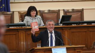 Валери Симеонов не разбира министър или папа избират в НС