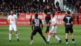 Димитър Рангелов с гол при победа на Юмраниеспор в Турция