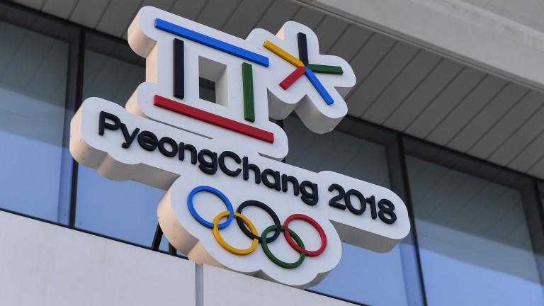 Какво означава логото на олимпйиските игри