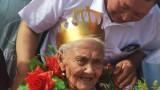 Алмихан Сейти, 134-ият й рожден ден и това ли е най-възрастният човек в света