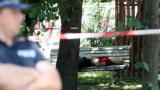 Откриха убито 16-годишно момче в Борисовата градина