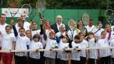 """Красен Кралев: Радващо е, че програмата """"Тенисът – спорт за всички"""" разширява своя обхват"""