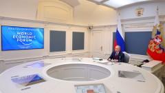Путин предупреди за риска от края на цивилизацията