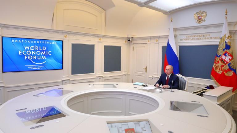Путин: Досегашните механизми за стимулиране на растеж са изчерпани