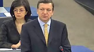 Кунева стана еврокомисар