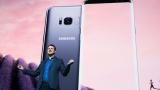 Samsung завършва 2017-а с нов рекорд в печалбата
