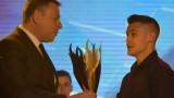 """Гимнастикът Димитър Димитров е """"Спортист №1"""" на Благоевград за 2018 година"""