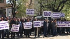 """Старозагорци протестират в подкрепа на ТЕЦ """"Марица изток 2"""""""