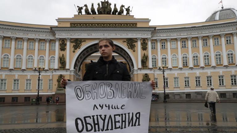 """Кремъл видя """"триумф"""" в референдума за удължаване управлението на Путин"""