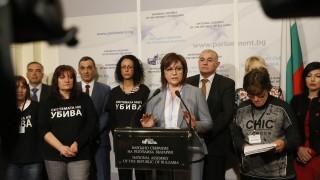 Майки на деца с увреждания искат оставката на социалния министър, Сачева надминала Гьобелс