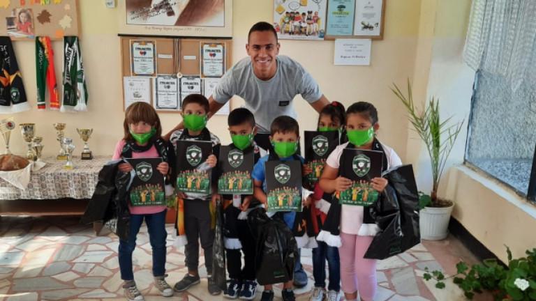 Лудогорец зарадва с подаръци ученици от 1 до 7 клас