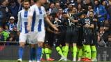 Манчестър Сити победи Брайтън с 1:0 и се класира на финал за ФА Къп