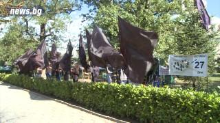 Майките на деца с увреждания протестират пред парламента