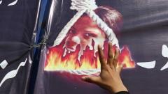 Съпругът на оправданата християнка в Пакистан призова за закрила
