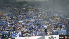 Фенове на Левски събраха повече от 5 хиляди евро за 24 часа