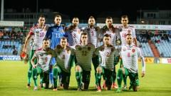 Националният отбор по футбол подкрепи благотворителна инициатива