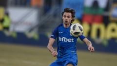Мартин Райнов: Хубчев ми даде 2-3 съвета, футболни