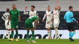 Тотнъм победи Лудогорец с 4:0 в Лига Европа
