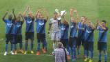 Витоша (Бистрица) си спечели място в Първа лига