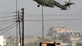 Афганистан: 14 работници убити при US атака