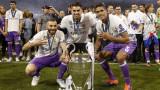 Реал (Мадрид) предлага нов договор на Бензема