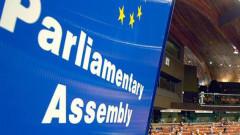 ПАСЕ: Държавните средства за партиите може да породят неравноправие в кампанията