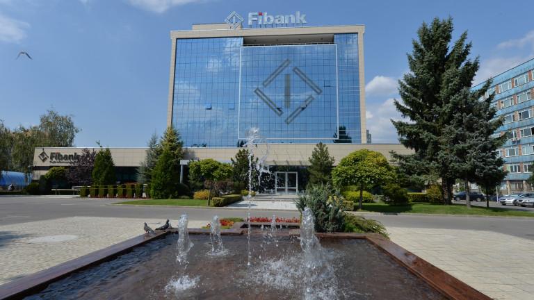 Fibank (Първа инвестиционна банка) ще се включи в дарителската кампания