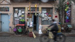 Нов бум на пандемията в Турция