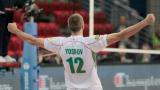 Виктор Йосифов с контузия преди олимпийската квалификация