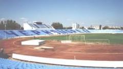 """Нов план за спасението на стадион """"Черноморец"""""""