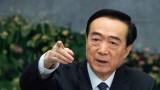 САЩ започна да санкционира високопоставени членове на китайското Политбюро