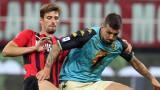 """Милан победи Венеция с 2:0 и се изравни с Интер на върха в Серия """"А"""""""